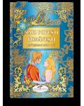 Mari povesti romanesti, pe intelesul celor mici