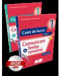 Comunicare in limba română. SET caiete de lucru. Clasa I