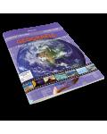 Caietul elevului. Geografie clasele V-XII. Teste de evaluare alternativa