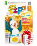 Pipo - Poveste de toamnă (3/168)