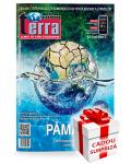Terra Magazin - nr.1 (223)