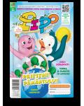 Pipo - nr.8 (155)