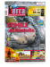 Terra Magazin - nr.4 (217)