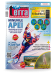 Terra Magazin - nr.5 (218)