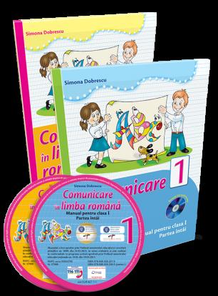 Comunicare în limba română - Manual pentru clasa a I - Oferta alternativă