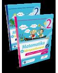 Matematică şi explorarea mediului - Manual pentru clasa a II-a (partea I şi partea a II-a). Versiune în limba maghiară