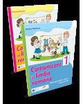 Comunicare in limba romana. Manual pentru clasa I (partea I si partea a II-a) fara CD. Abecedarul povestilor
