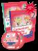 Comunicare în limba română - Manual pentru clasa a II-a (partea I şi partea a II-a)