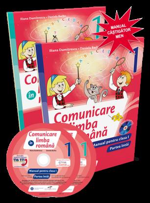 Comunicare în limba română - Manual pentru clasa I (partea I şi partea a II-a). Abecedarul Stelutei Roco